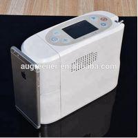 High-end manufacturer supply Mini home care portable oxygen concentrator thumbnail image