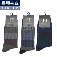 2017 New Jacquard Stripe Ribbed Crew Socks/ Fashion Color/ China Socks Supplier