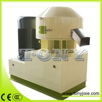 New Designed Excellent Quality Ring-Die Wood Pellet Mill thumbnail image