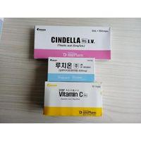 Hot Sale: Luthione 1200+Cindella+Vitamin C Set