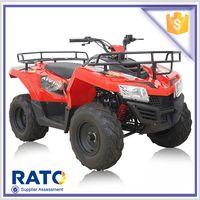 200CC automatic transmission CVT quad ATV 200 thumbnail image