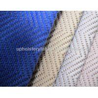 Tongxiang Velvet Textiles BH338 thumbnail image