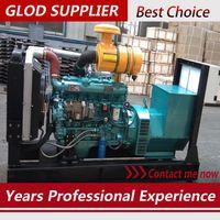 120kw diesel generator 150kva generator diesel