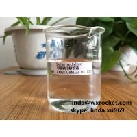 CAS 124-41-4 Sodium Methoxide Solution 30% 950 KG/IBC Drum In Biodiesel