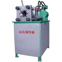 high pressure pipe locking machine(DSG-75) thumbnail image