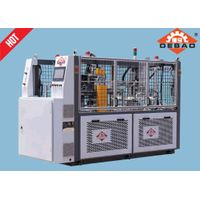 Paper cup/bowl jacket machine - DEBAO-90T