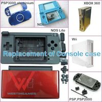 Replacement of console case shell
