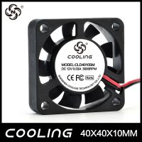 Manufactory Selling Mini Fan 24v DC 40407mm Fan CE, UL, ROHS Low Noise DC Cooling Fan 4007