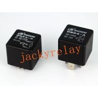 BM94 Automotive Relay