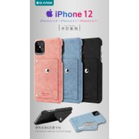"""Distribute Carl Series Productive PU Cover Case for iPhone 12 5.4""""6.1""""6.7""""or OEM Design"""