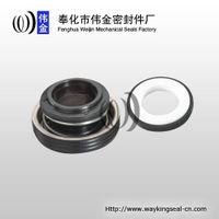 automotive water pump seal gasoline pump seal