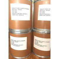 2-Acetyl Pyrazine thumbnail image