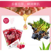 Revobeauty Grape seed moisturising mask