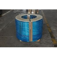 Pulp baling galvanized wire thumbnail image