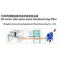 FD series side-pulse pulse blowback bag filter thumbnail image