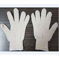 Clearance Sale Stock 2nd Grade 600gr Raw White Glove 9inch Super Cheap