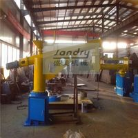 Sandry Made Single arm/ Double arm resin coated sand mixer