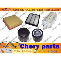 Chery qq parts