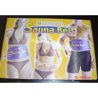new sauna belt thumbnail image