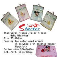 disney embroidered coral fleece baby blanket thumbnail image