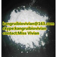 Hot Sale Chemical Raw material Betamethasone CAS:378-44-9 thumbnail image