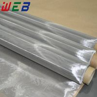 Woven stainless steel wire mesh (3-635 mesh)