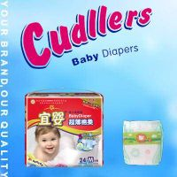 Disposable Baby Diaper thumbnail image