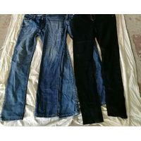 Sell used jeans
