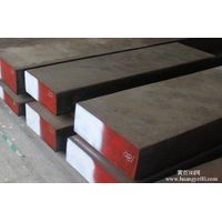 5140/SCr440/1.7045(1.17035) tool steel/mold steel/alloy steel
