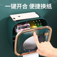 Toilet non perforated roll paper box toilet creative tissue box hanging wall washcloth storage rack thumbnail image