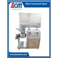 cosmetic making planetary mixer