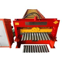 Corrugated Profile Roll Forming Machine/roof sheet making machine thumbnail image