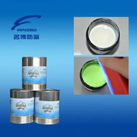 screen printing ink for UV invisible ink thumbnail image