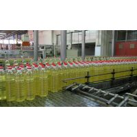 New Refined Sunflower Oil From China