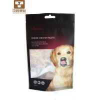Plastic Food Packaging Bag,Dog Food Packaging Bag,Pet Food Zip Lock Plastic Packaging Bag