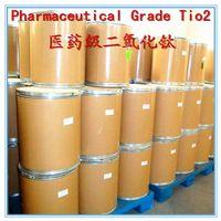 Pharmaceutical Titanium Dioxide(Pharma TiO2) thumbnail image