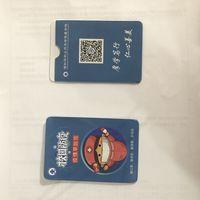 pvc credit card bank card holder thumbnail image