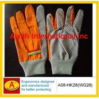 Garden Safety Work Glove PVC Dot Glove (A08-HK28) thumbnail image