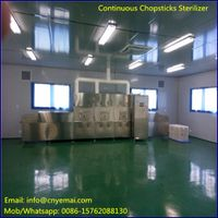 12KW High Efficiency continuous bamboo chopsticks sterilizer thumbnail image