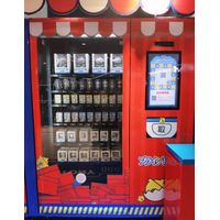 Toy Doraemon coin mini vending machine for sale