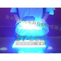 LED UV area light source curing system uv curing