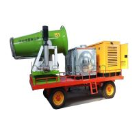 automatic efficient Trailer fog cannon