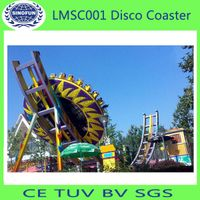 [Sinofun Rides]Thrilling extreme amusement park rides Magic Flying UFO Rides thumbnail image