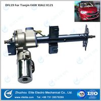 electric power steering (EPS) DFL19 for A00, A0 Models thumbnail image