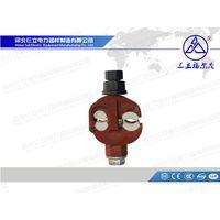 Fire-retardant Insulation Piercing Connectors