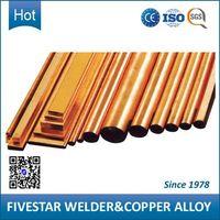 Hard Material C17500 Beryllium Copper Sheet