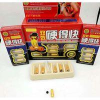 Double Effect Popular sex products YingDeKuai Male Enhancement