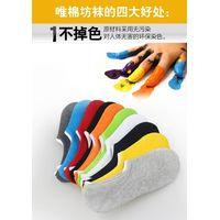 Man Socks Color lnvisible Socks