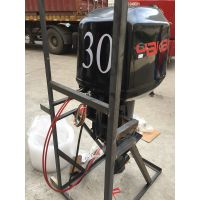 4 stroke 30HP Water Cooled Diesel Outboard Engine