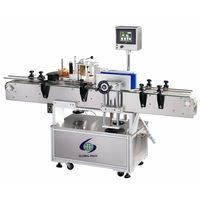 GLB-513 Automatic round bottles labeling machines for food industry